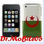 Dr.MoBiLes05